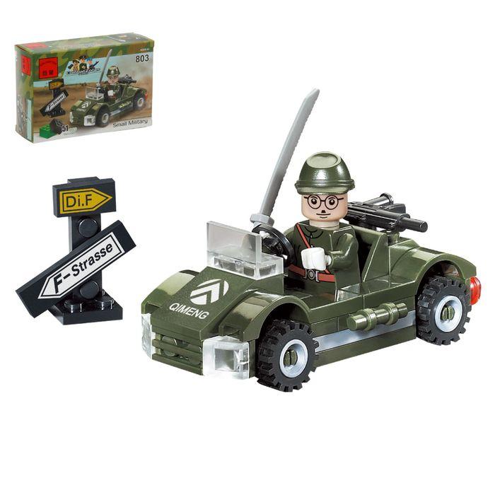 Конструктор Военные «Военный автомобиль», 51 деталь - фото 798486446