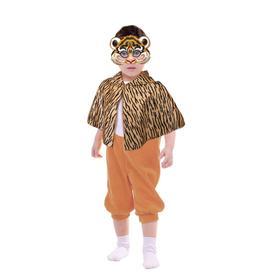 Карнавальный костюм «Тигрёнок», накидка с капюшоном, маска, рост 92-104 см