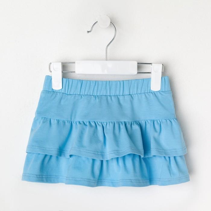 """Юбка для девочки KAFTAN """"Safari"""" р.30 (98-104), голубой - фото 798486491"""