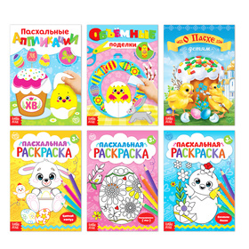 "Books set ""On Easter"" 6 PCs for 16 str"