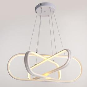 "Люстра ""Аквилон"" LED 162Вт 3 режима 3000-6000К белый 60х60х100 см."