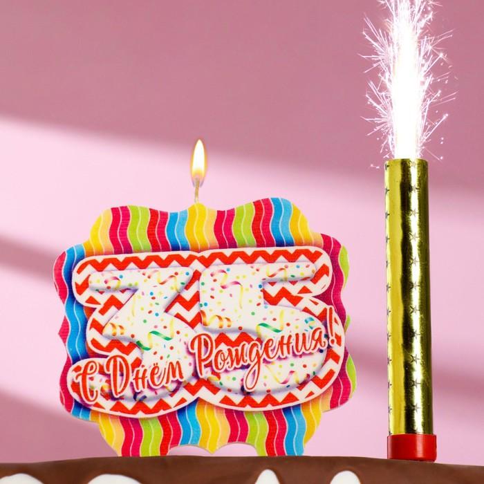 """Подарочный набор """"С Днем Рождения"""" из 2ух предметов: свеча-фонтан и свеча-ГИГАНТ цифра """"30"""""""