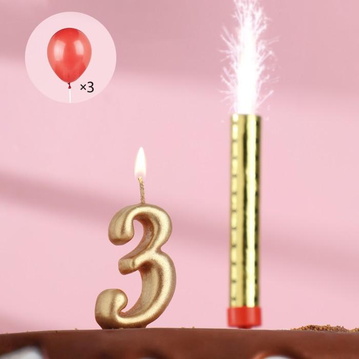 """Подарочный набор """"С Днем Рождения"""" из 3ех предметов: свеча-фонтан, шары и свеча- цифра """"3"""""""
