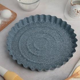 Форма для выпечки «Мрамор», 28×3 см, керамическое покрытие