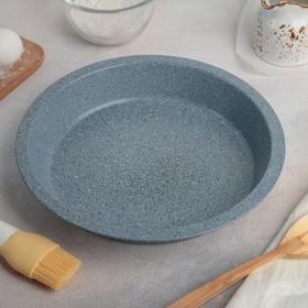 Форма для выпечки «Мрамор», 25×4 см, керамическое покрытие