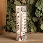 Thermometer for the bath, liquid, 165х50х15мм