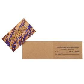 Prom Invitation Foil, Stars