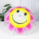 "Umbrella ""Sun-flower"" 80х80х65 cm MIX"