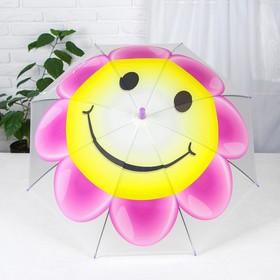 Детские зонты «Солнышко-цветок» 80×80×65 см, МИКС
