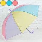 Umbrella wives cane p/ed R46 8спиц PVC rainbow handles hook MIX