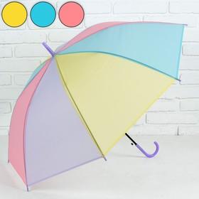 Зонт - трость полуавтоматический «Радуга», 8 спиц, R = 46 см, цвет МИКС Ош