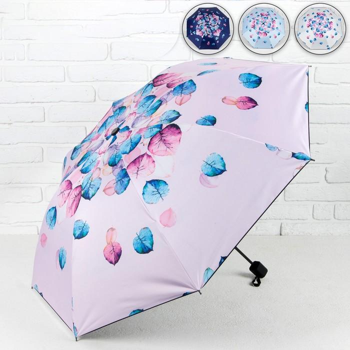 Зонт механический «Нежная осень», прорезиненная ручка, 4 сложения, 8 спиц, R = 48 см, цвет МИКС - фото 798487173