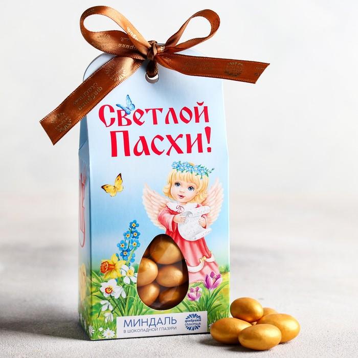 Миндаль в шоколадной глазури «Светлой Пасхи», 100 г