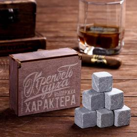 "A set of whisky stones ""strength of spirit"", 6 PCs"