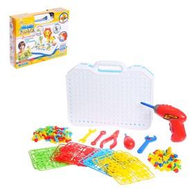 Конструктор в чемоданчике «Создавай и играй», с электрической дрелью, 205 деталей
