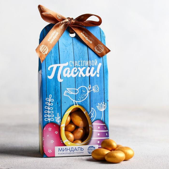 Миндаль в шоколадной глазури «Счастливой Пасхи», 100 г
