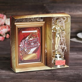 """Gift set """"best of the Best"""" (award, diploma)"""