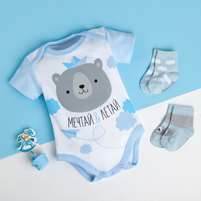 """Подарочный набор Крошка Я """"Little Bear"""", р.22, 62-68 см - фото 489048"""