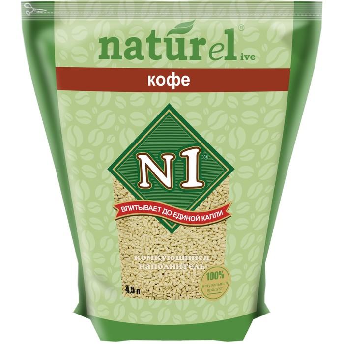 """Наполнитель комкующийся """"N 1""""  NATUReL Кофе  4,5л."""