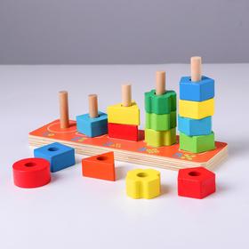 """Логическая пирамидка """"Учимся считать"""""""