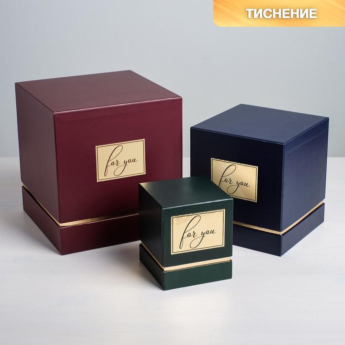 Набор подарочных коробок 3 в 1 «Стильный», 11 × 9 × 9‒20 × 18 × 18 см - фото 798487646