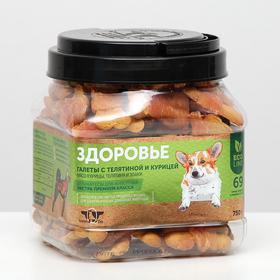 """Лакомство для собак Green Qzin """"Здоровье галеты"""" с телятиной и курицей, 750 г"""