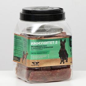 """Лакомство Green Qzin """"Иммунитет 2"""" для собак, рагу с селезнем и шпинатом, 750 г"""