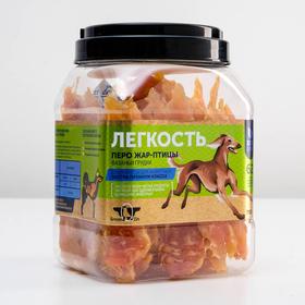 """Лакомство для собак Green Qzin """"Легкость"""" сушеная фазанья грудка, туба, 750 г"""