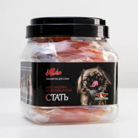 """Лакомство для малых собак Green Qzin """"Миники стать"""" сушеное мясо индейки, 400 г"""