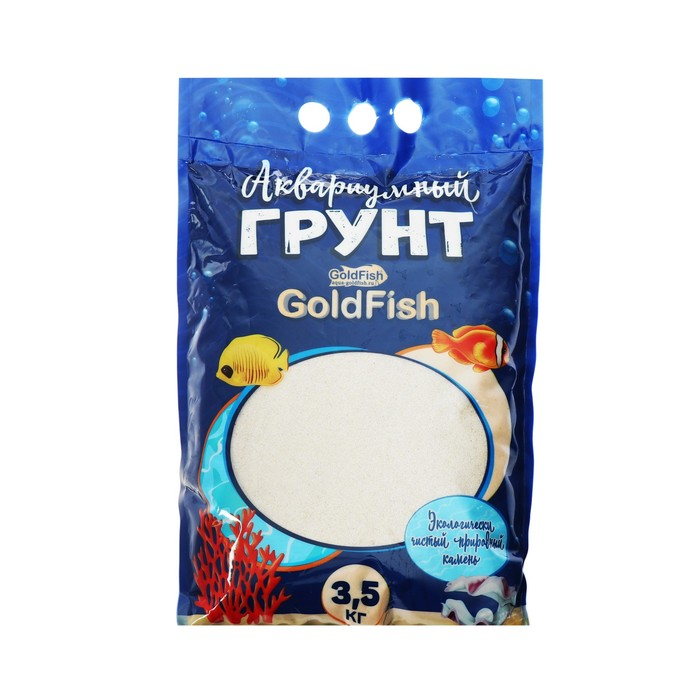 """Грунт для аквариума, песок """"Мальдивы"""" Premium 3,5 кг - фото 1281016"""