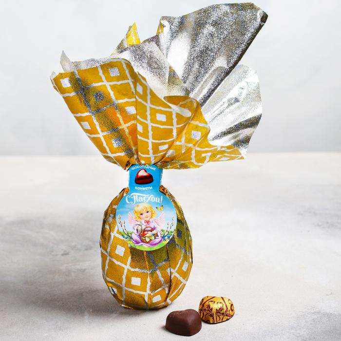 Шоколадные конфеты в яйце «С Пасхой», 225 г