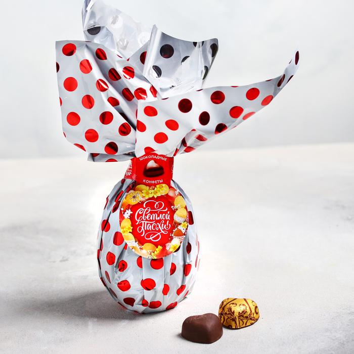 Шоколадные конфеты в яйце «Светлой Пасхи», 225 г