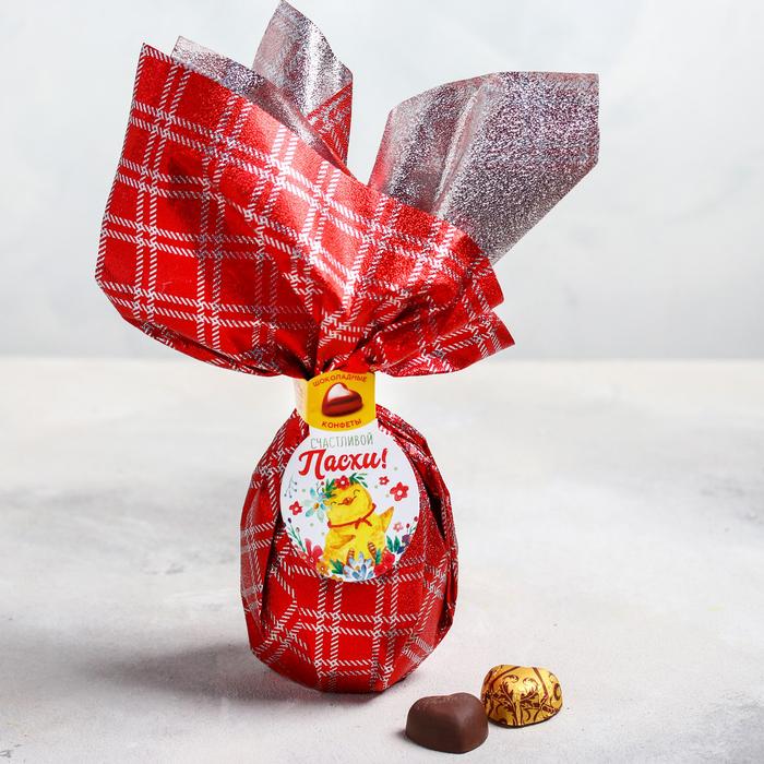 Шоколадные конфеты в яйце «Счастливой Пасхи», 225 г