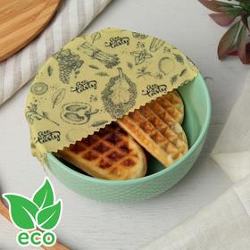 Эко-салфетки с пчелиным воском Bee Tasty, S малые, 18×18 см, 1 шт