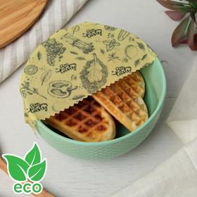 Эко-салфетки с пчелиным воском Bee Tasty, 3 шт: 18×18 см, 25×25 см, 31×31 см