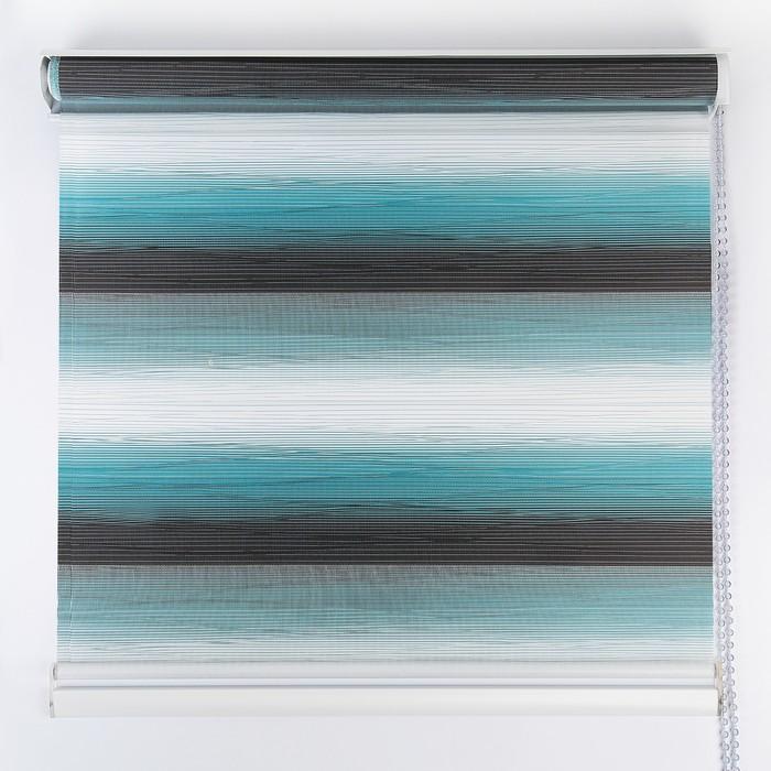 Штора рулонная «День-ночь. Волна», 80×180 см (с учётом креплений 3,5 см), цвет бирюзовый - фото 798487962