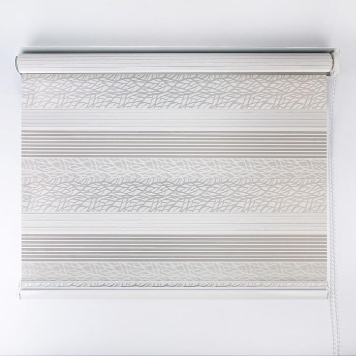 Штора рулонная «День-ночь. Паутинка», 80×180 см (с учётом креплений 3,5 см), цвет серый - фото 798488032