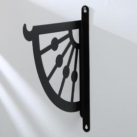 Arm for a cache-pot, 25 cm, Fan