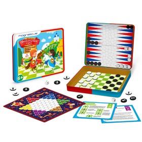 Магнитные настольные игры 4 в 1, 6+ (шахматы, шашки, китайские шашки, нарды)
