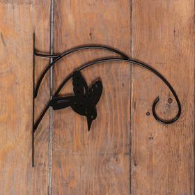 Кронштейн для кашпо, 30 см, «Птица»