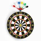 Darts is large, d=43 cm
