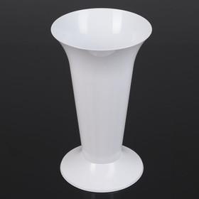 Ваза для цветов под срезку 12,9×21,7 см, цвет белый Ош