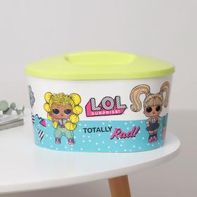 Шкатулка игрушечная LOL Surprise, овальная