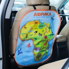 """Незапинайка на автомобильное кресло """"Карта Африки"""""""