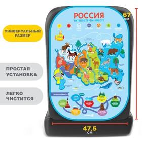 Незапинайка на автомобильное кресло «Карта России»