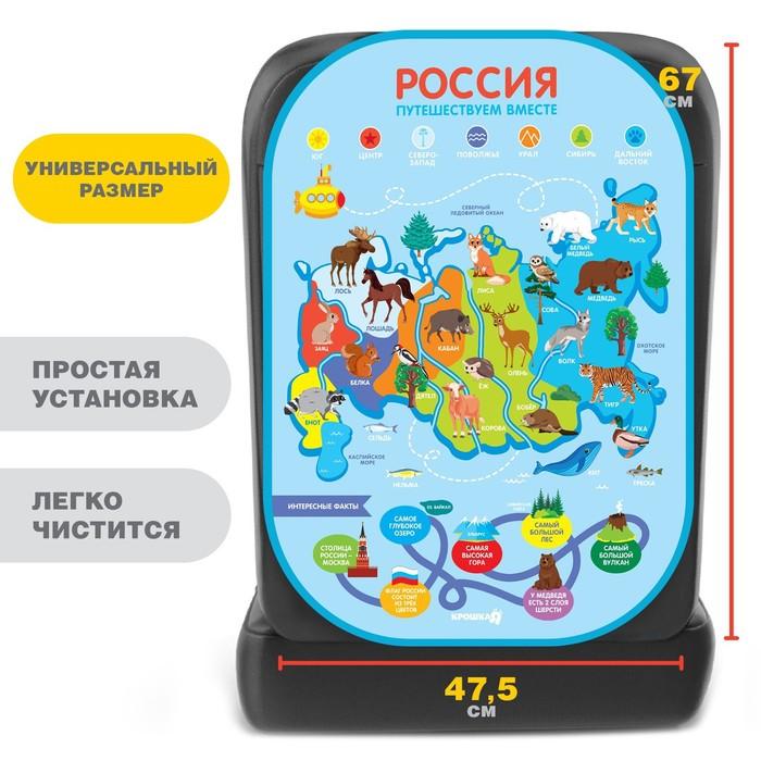 """Незапинайка на автомобильное кресло """"Карта России"""" - фото 105547165"""