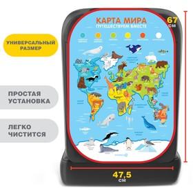 Незапинайка на автомобильное кресло «Карта Мира»