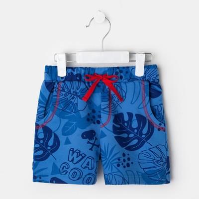 "Шорты для мальчика KAFTAN ""Surf"" р.30 (98-104 см), синий"