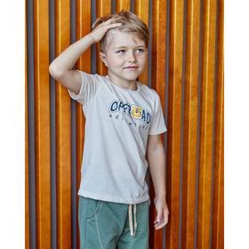 "Boy's t-shirt KAFTAN ""Safari"" R. 34 (122-128 cm), beige"