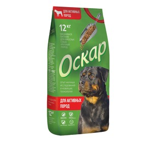 """Сухой корм """"Оскар"""" для взрослых собак активных пород, 12 кг"""